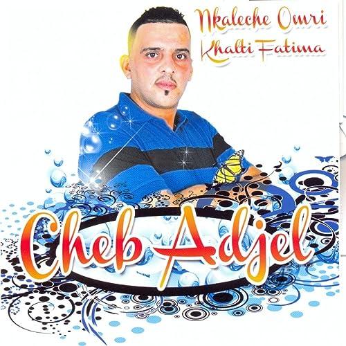 FATIMA MP3 TÉLÉCHARGER CHEB ADJEL GRATUIT GRATUIT KHALTI MUSIC