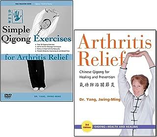 Bundle: QIGONG Arthritis Relief book and DVD by Dr. Yang, Jwing-Ming (YMAA Qigong) Simple Qigong for Arthritis Relief