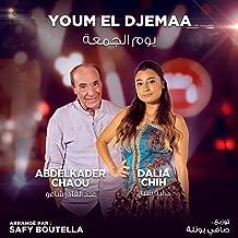 Youm El Djemaa (Coke Studio Algérie)