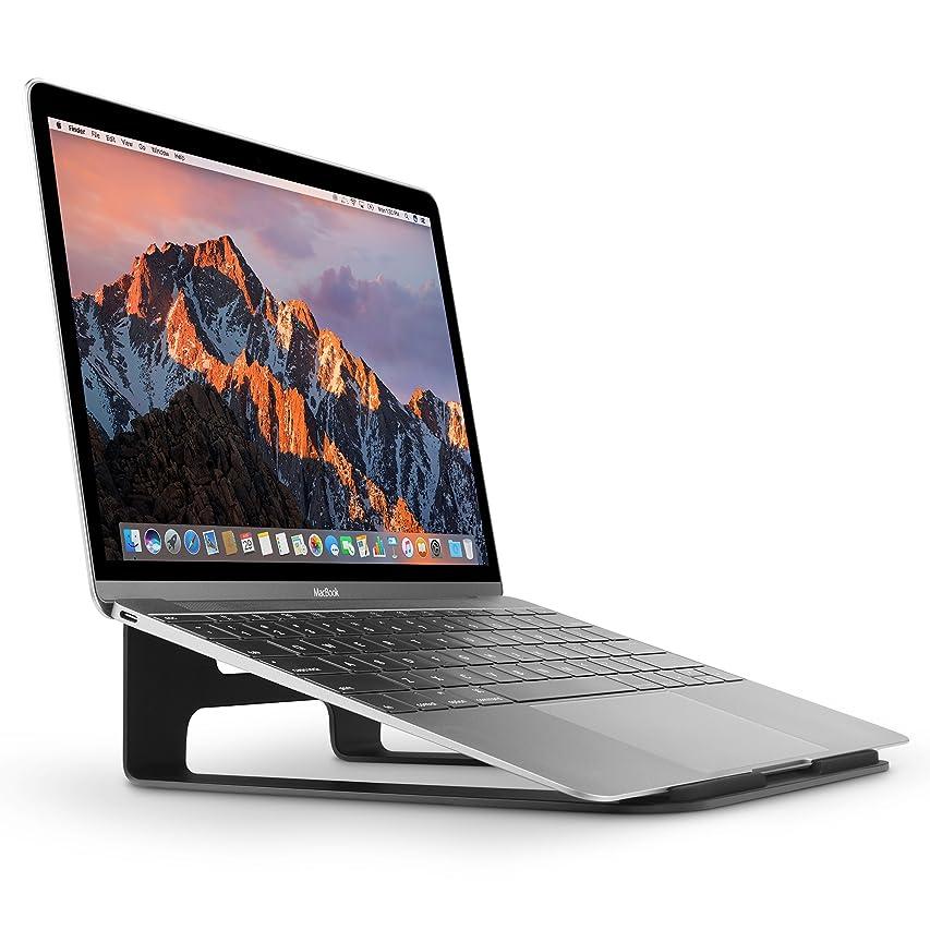 第三教室言うまでもなく【日本正規代理店品】Twelve South ParcSlope for MacBook & iPad Pro (ノートブック/タブレット用スタンド) (マットブラック)