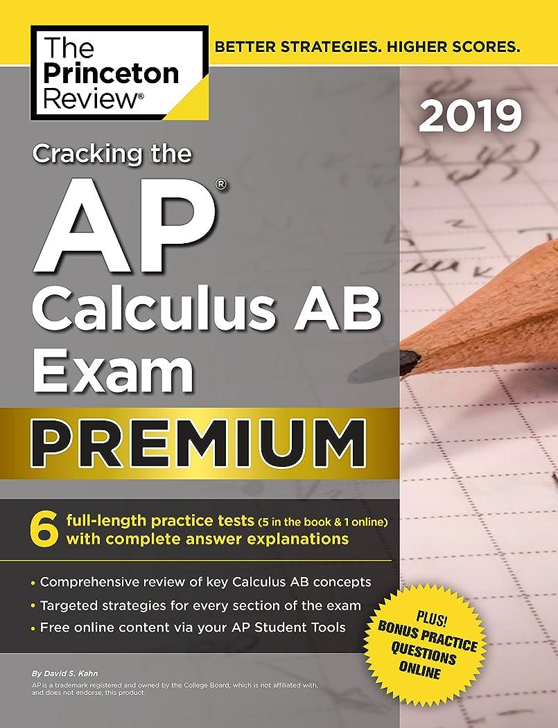 女優うんざり有望Cracking the AP Calculus AB Exam 2019, Premium Edition: 6 Practice Tests + Complete Content Review (College Test Preparation) (English Edition)