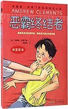 Jake Drake, Bully Buster (Chinese Edition)