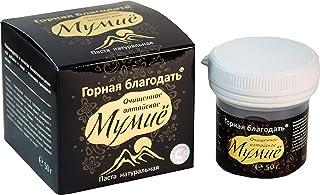 Altai echte Shilajit 50g natürliche Quelle von Fulvinsäuren Säure & Spurenelemente 100% reines Schwarz Natural Paste mit Löffel 200 Portionen  e