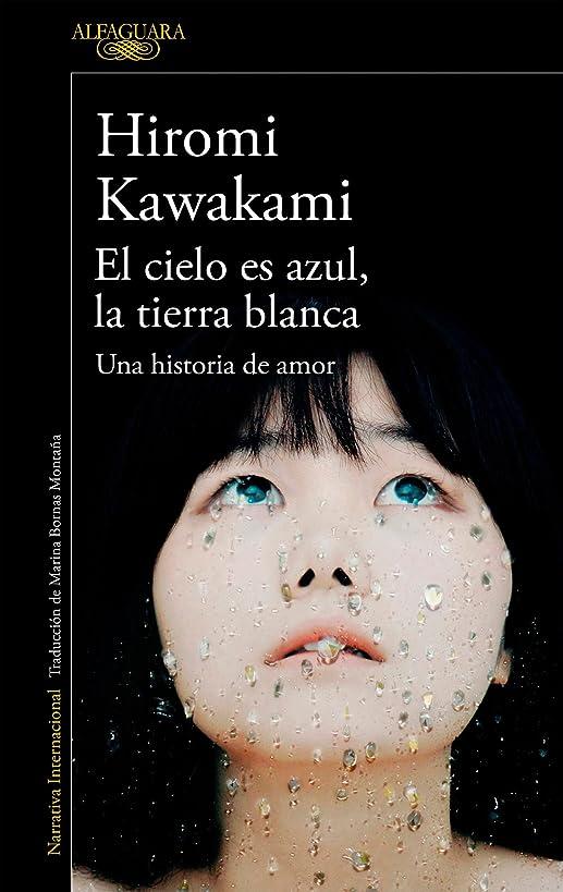 El cielo es azul, la tierra blanca /The Briefcase aka Strange Weather in Tokyo (Spanish Edition)