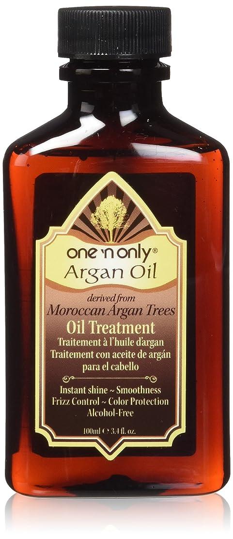 気配りのある操作一晩Argan Oil Treatment 100 ml (並行輸入品)