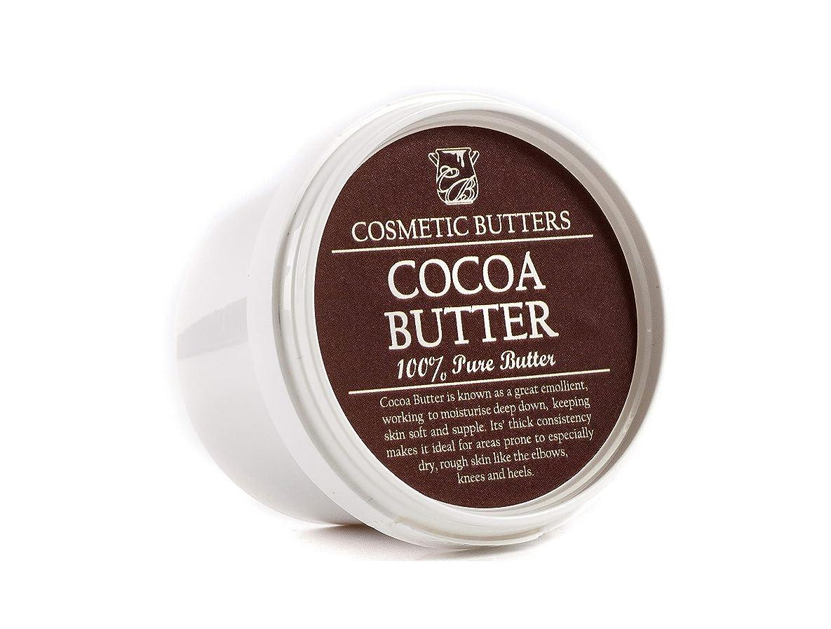 役割香ばしいオアシスCocoa Butter Deodorised - 100% Pure and Natural - 100g