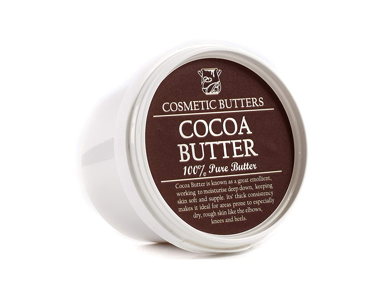 応用スプリット後世Cocoa Butter Deodorised - 100% Pure and Natural - 100g