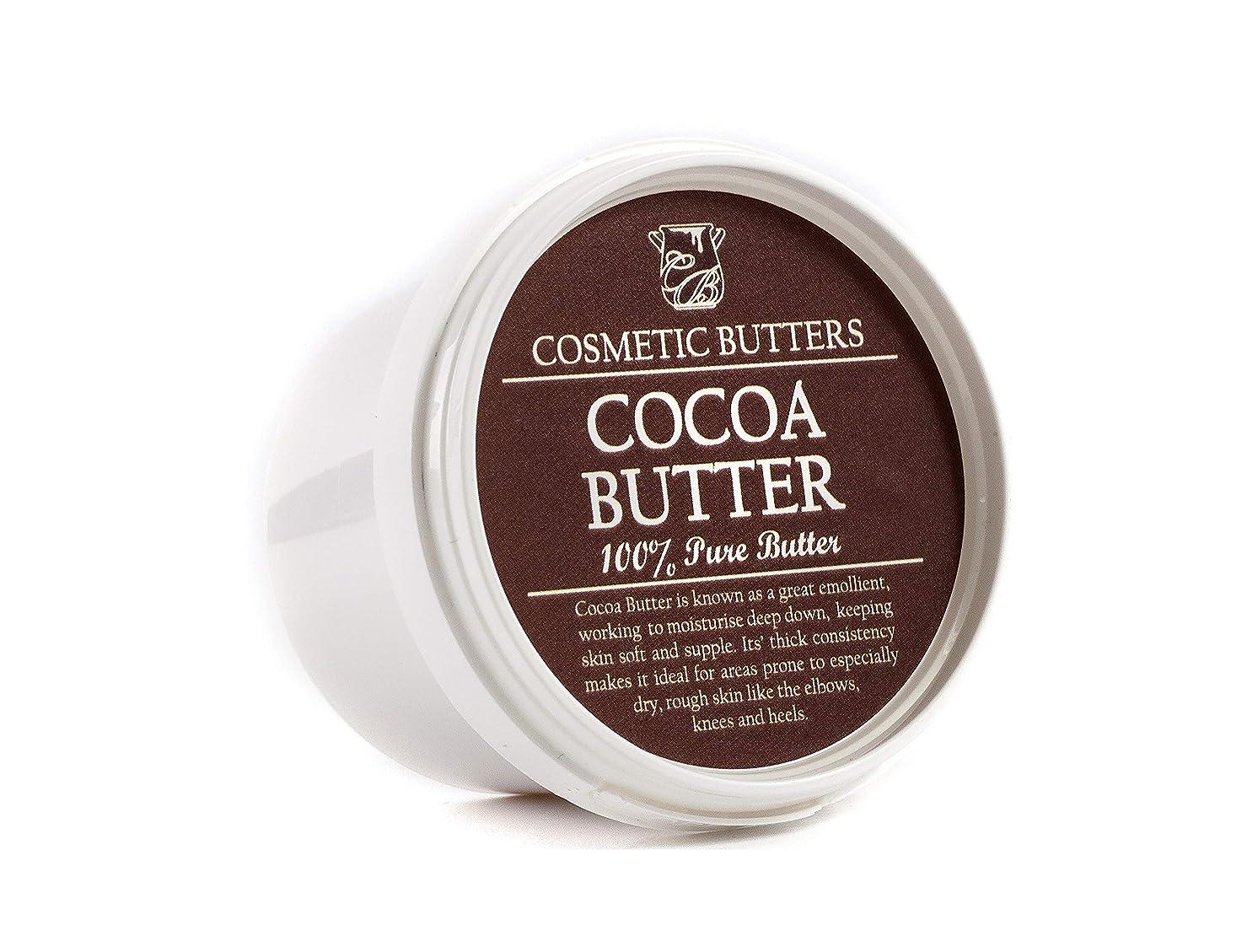 ポーク出費の前でCocoa Butter Deodorised - 100% Pure and Natural - 100g