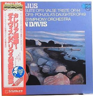 シベリウス:管弦楽曲集:《カレリア組曲》《ポヒュラの娘》《悲しいワルツ》《伝説》