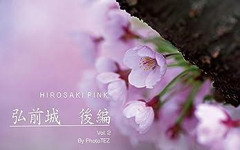 HIROSAKI SPRING (Japanese Edition)