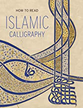 Best top islamic books to read Reviews