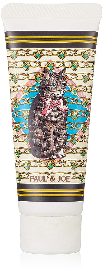 気絶させる反響する恋人paul & joe sister ハンドクリーム ポール&ジョー シスター
