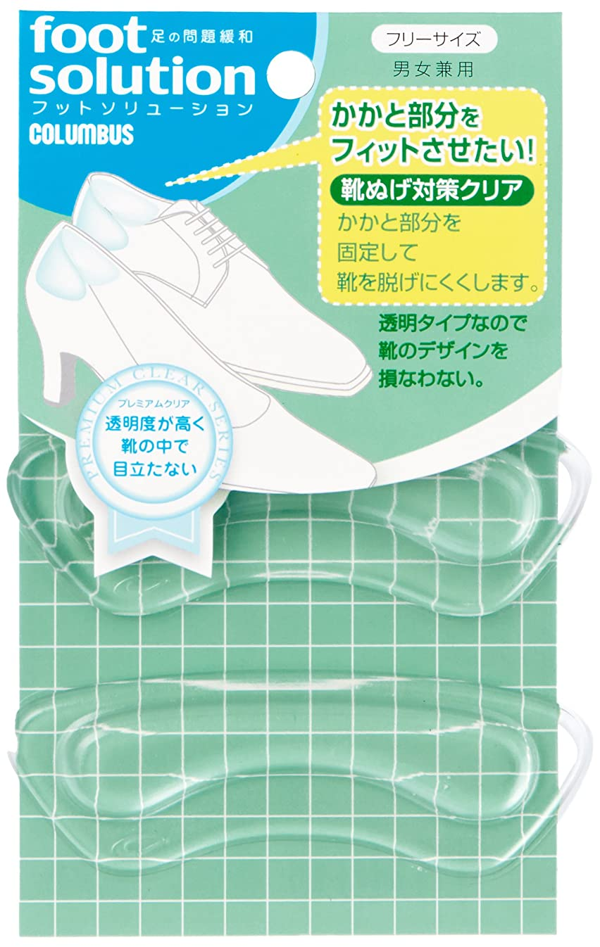 痛い励起免疫[コロンブス] 靴脱げ対策クリア Foot Solution 88550005
