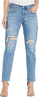 Levi's Women's 711 Skinny Ankle Jean