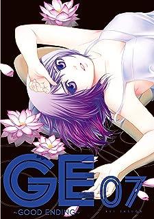 GE: Good Ending Vol. 7