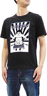 (桃太郎ジーンズ) Tシャツ 07-085 横綱 力士桃太郎 Yokozuna Print メンズ 半袖Tee