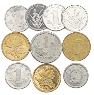 Best china 10 coin Reviews