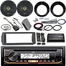 JVC KDR99MBS Stereo CD Receiver Bundle + 2 Kicker 6.5