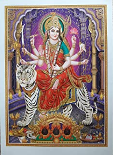 Durga Maa Ambe Mata Poster (18x25 Inch Golden Effect on Glossy Paper)