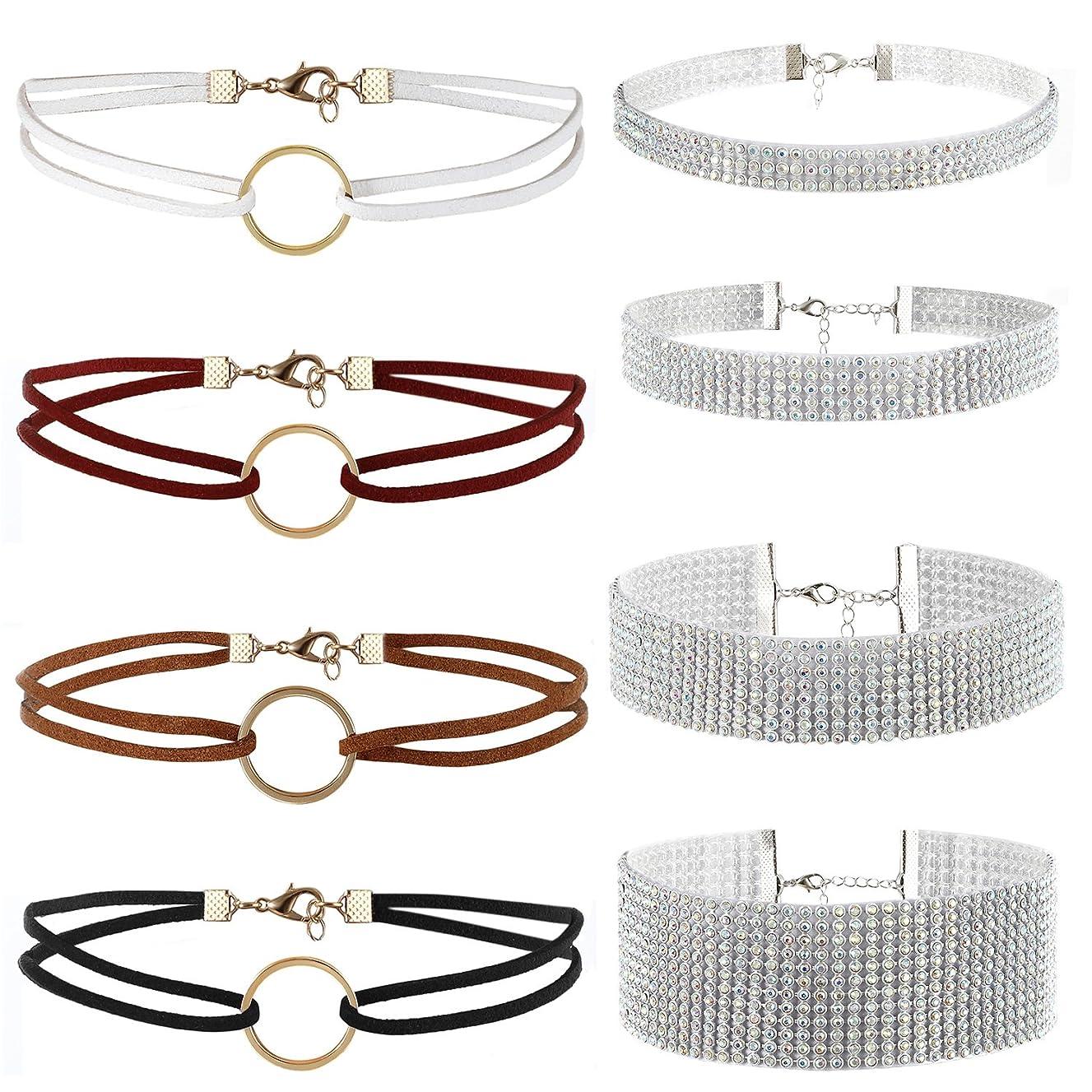 Aroncent Womens Velvet Choker Wide Necklace for Girls 8 PCS Strechable Elastic Soft Ckoker Set