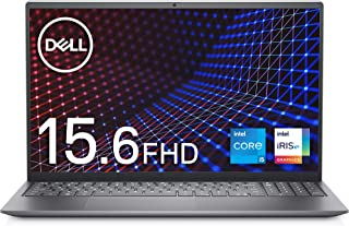 【Amazon.co.jp限定】Dell ノートパソコン Inspiron 15 5510 シルバー Win10/15.6FHD/Core i5-11300H/8GB/256GB SSD/Webカメラ/無線LAN NI555A-BNFLC【Wi...