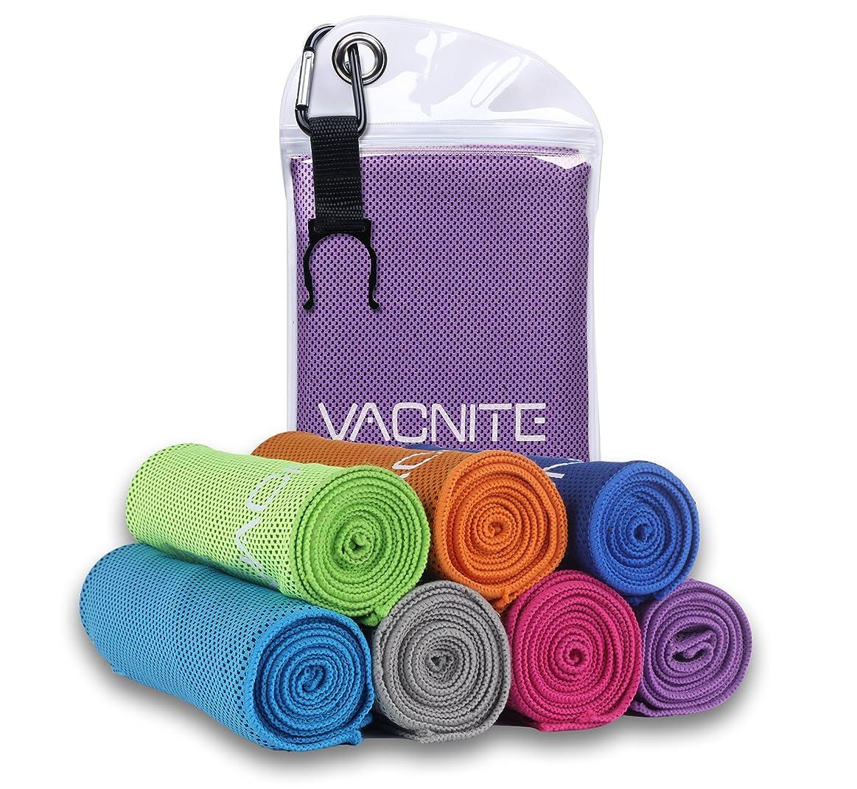 正しく委託ラリーVACNITE クールタオル 速乾タオル 超吸水 軽量 速乾 熱中症対策 100×30cm 1枚 7色選択可能 防水袋付き (パープル)