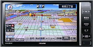 デンソーテン カーナビ ECLIPSE AVN-Z03iW 7型 WVGA メモリーナビゲーション内蔵 SD/CD/DVD/Bluetooth/Wi-Fi/地上デジタルTV AVシステム イクリプス DENSO TEN