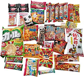 Assorted Japanese Snack and Candy Box Set with Handmade Origami
