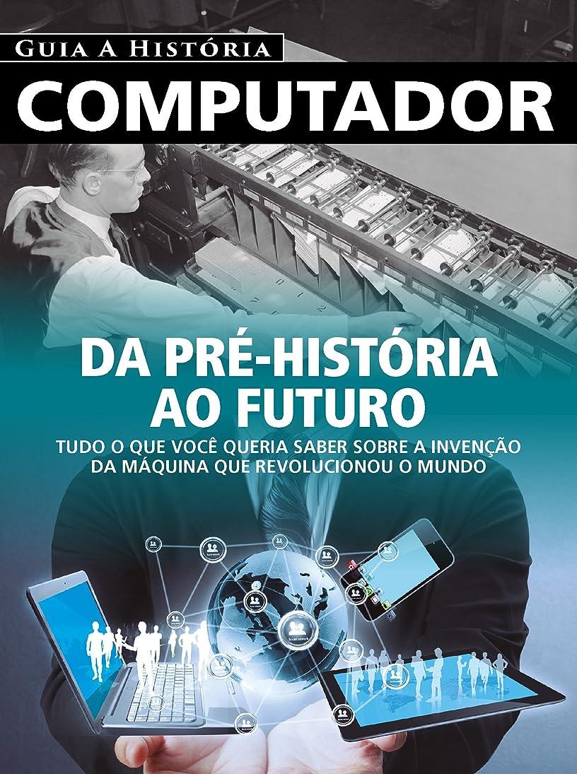 くつろぐちらつき食事を調理するGuia A História Ed.01 Computador: Da pré-história ao futuro (Portuguese Edition)