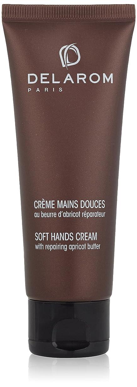 階層根拠玉DELAROM Soft Hands Cream 75ml/2.5oz並行輸入品