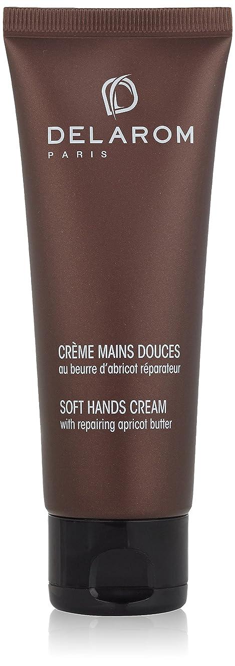 面白いインセンティブヒョウDELAROM Soft Hands Cream 75ml/2.5oz並行輸入品