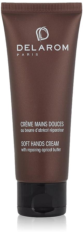ドライバ耐久アデレードDELAROM Soft Hands Cream 75ml/2.5oz並行輸入品