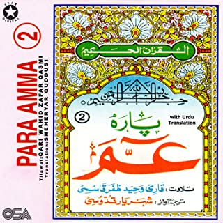 surah al kafirun with urdu translation