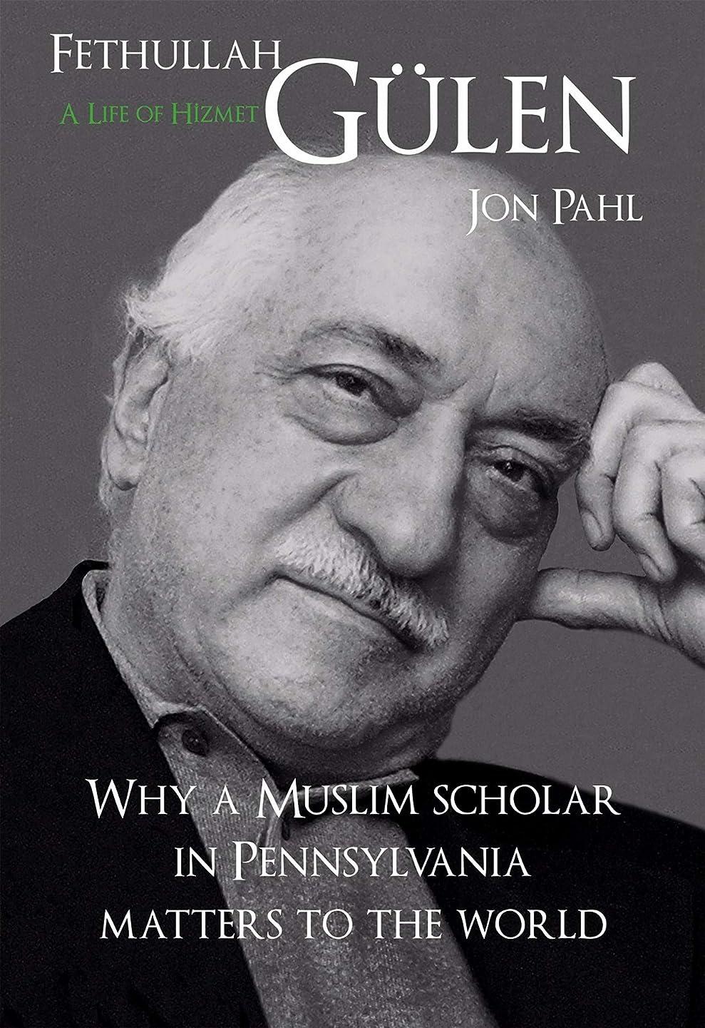 繰り返す規範レルムFethullah Gulen: A Life of Hizmet (English Edition)