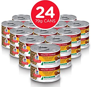 Hill's Science Diet Kitten Healthy Cuisine Roasted Chicken & Rice Medley Canned Cat Food, 79g, 24 Pack