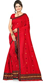 S Kiran's Women's Plain Weave Cotton Saree With Blouse Piece (ADDn8Red_Red)