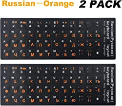 """[2PCS Pack] FORITO Russian Keyboard Stickers, Keyboard Replacement Sticker Black Background with Orange Lettering for Computer Keyboard, Each Unit Size: (Width) 0.43"""" x (Height) 0.51"""" (Matte)"""