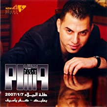 habib new album mp3