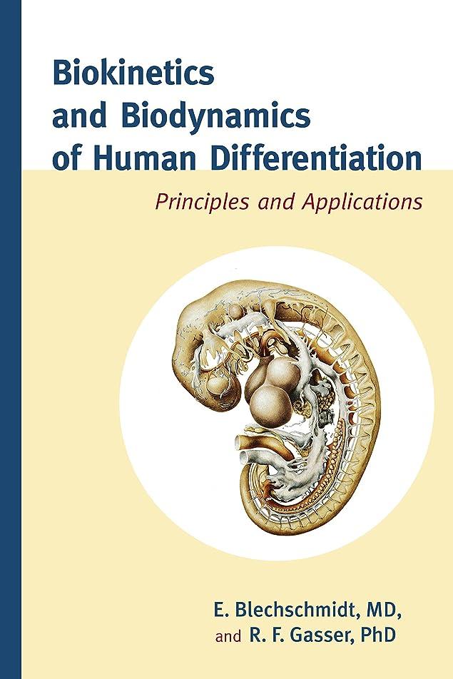 オッズに対して他の場所Biokinetics and Biodynamics of Human Differentiation: Principles and Applications (English Edition)
