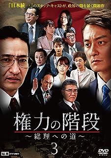 翔子 映画 相田