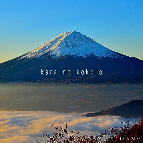 Kara No Kokoro From Naruto Shippuden Opening 20 Instrumental By Leon Alex On Amazon Music Amazon Com