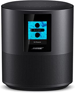 Bose Home Speaker 500 - Triple Black
