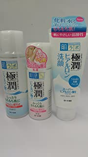 Rohto Hada Labo Gokujyun 3 Sets: Facial Foam Wash (3.5 Oz,100g) /Super Hyaluronic Acid Moisturizing Lotion (5.7 Fl Oz, 170ml) /Super Hyaluronic Acid Moisturizing Milk (4.7 Fl Oz.,140ml)