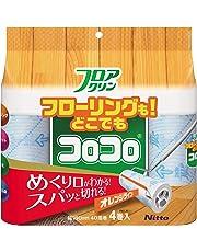ニトムズ コロコロ フローリング・カーペット対応(本体/スペアテープ)