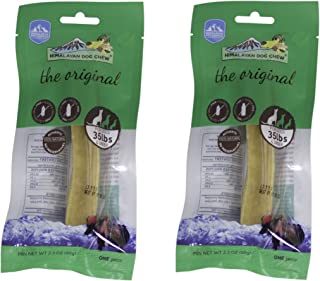 Himalayan Dog Chew, For Dogs Under 35 Pounds, 2.3 Ounces each, (2 Pack)
