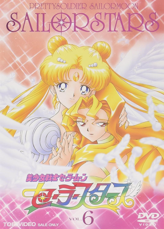 Amazon Com Vol 6 Sailor Moon Sailor Stars Movies Tv
