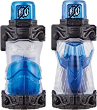 Bandai Kamen Rider Build DX Kujira Jet Full Bottle Set