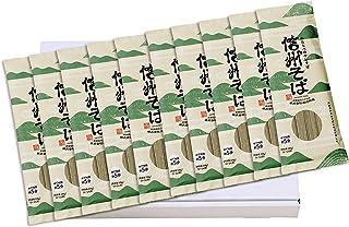 渡辺製麺 信州そば 10束入り