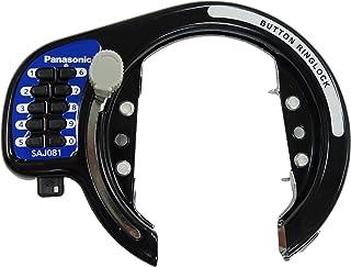 パナソニック(Panasonic) サークル錠 SAJ081ブラック自転車