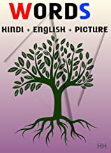 WORDS IN ENGLISH + HINDI + PICTURE BY HH BEST BOOK FOR LEARNING ENGLISH WORDS IN HINDI WITH PICTURE: BEST BOOK FOR LEARNIN...